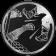 [Guia] Como conquistar todos os troféus de Ghost of Tsushima 51