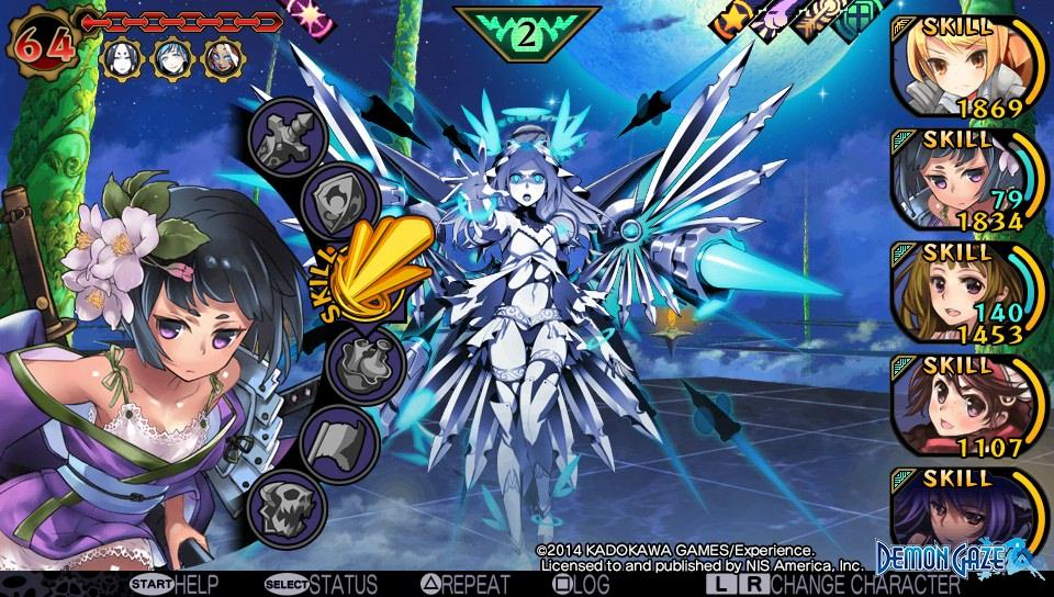 Demon Gaze Quasar