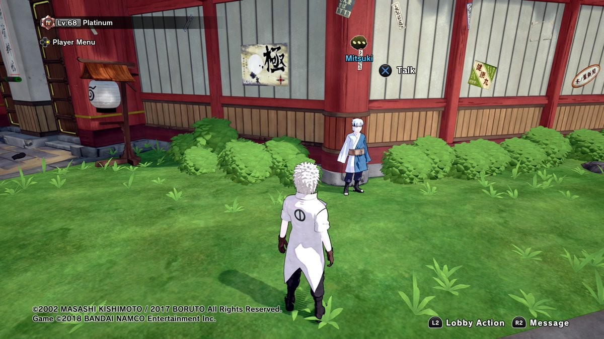 Naruto to Boruto: Shinobi Striker Trophy Guide • PSNProfiles com